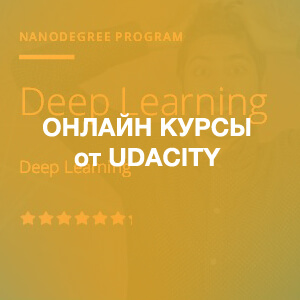 Udacity Deep learning